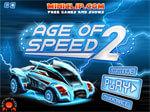 عصر السرعة 2